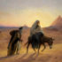 Eugène_Girardet,_Flight_into_Egypt